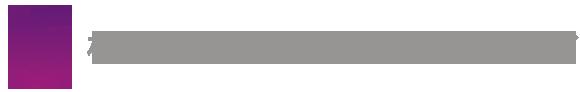 NTSD Logo